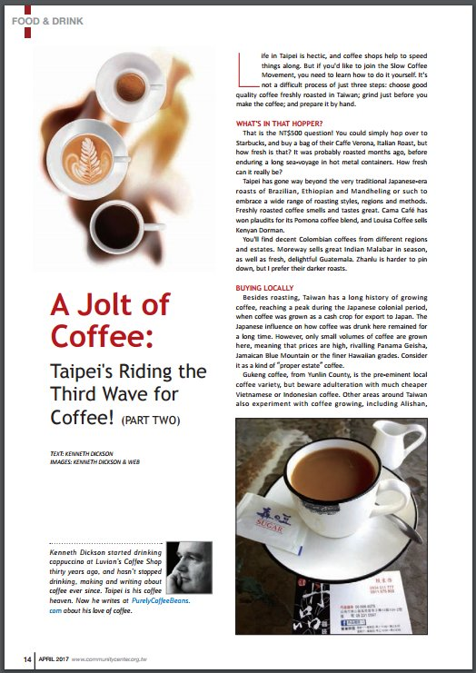 Coffee Writer: A Jolt of Coffee